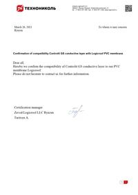Controlit review